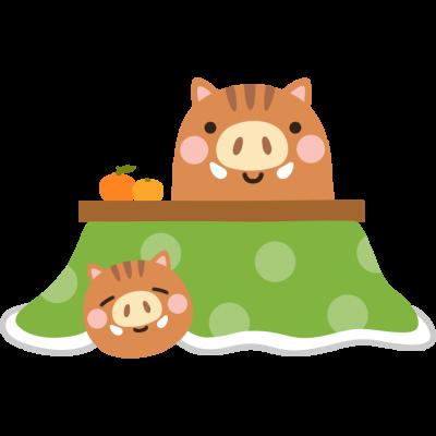 こたつでくつろぐ猪のイラスト