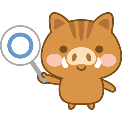 まる(正解)の札を持つ猪のイラスト