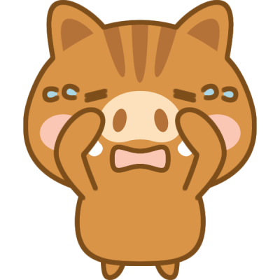 泣いている猪のイラスト