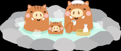 露天風呂(温泉)に入る猪のイラスト