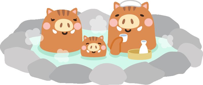 露天風呂温泉に入る猪のイラスト 無料フリーイラスト素材集frame