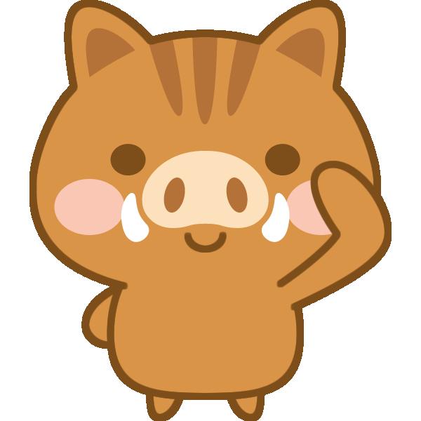 了解のポーズをする猪のイラスト