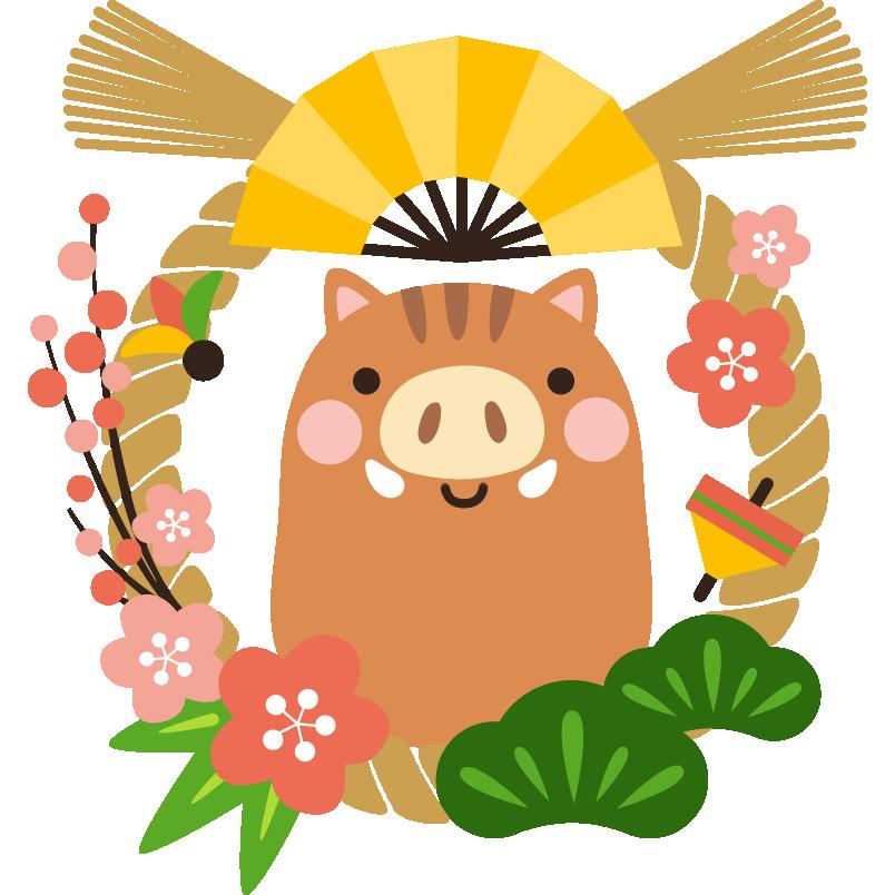 しめ縄と猪のイラスト