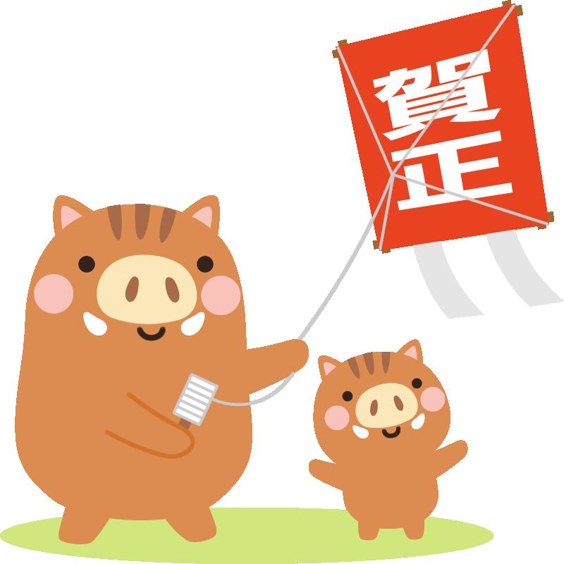 凧揚げをする猪のイラスト