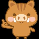 指差しポーズをする猪のイラスト