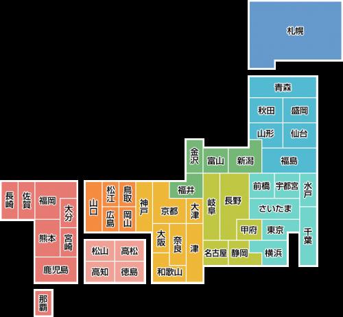 【県庁所在地名入り】日本地図のデフォルメイラスト<カラー:白フチ>
