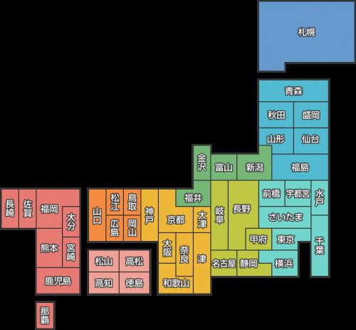 【県庁所在地名入り】日本地図のデフォルメイラスト<カラー:黒フチ>