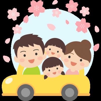 車でお花見をする家族のイラスト