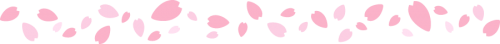 桜吹雪のライン飾り罫線イラスト<小>