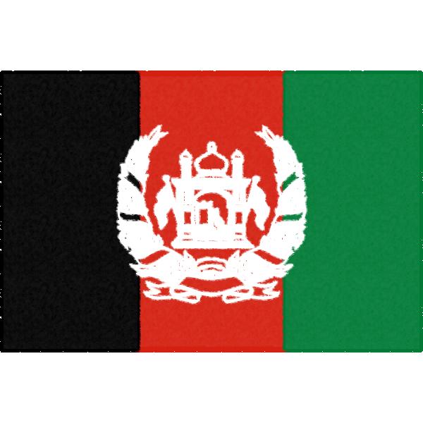 アフガニスタンの国旗のフリーイラスト素材