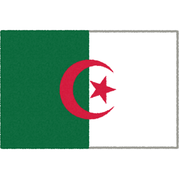 アルジェリアの国旗イラストフリー素材