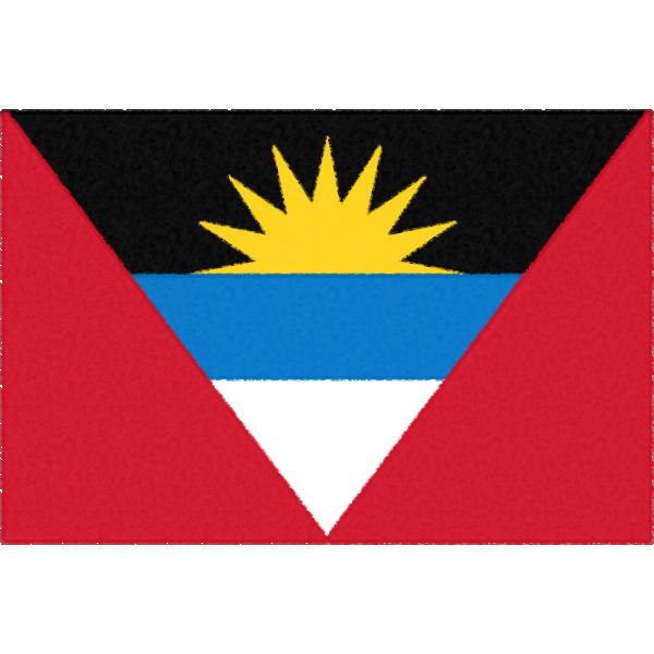アンティグア・バーブーダの国旗イラストフリー素材