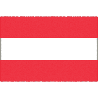 オーストリアの国旗イラストフリー素材