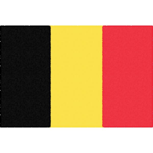 ベルギーの国旗イラストフリー素材