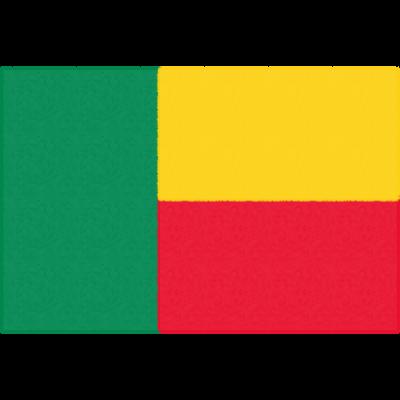ベナンの国旗イラストフリー素材