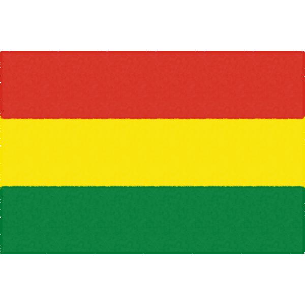 ボリビアの国旗イラストフリー素材