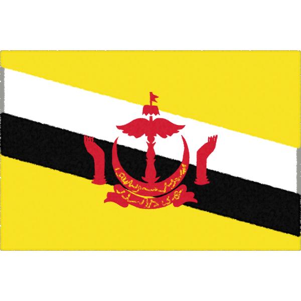 ブルネイの国旗イラストフリー素材