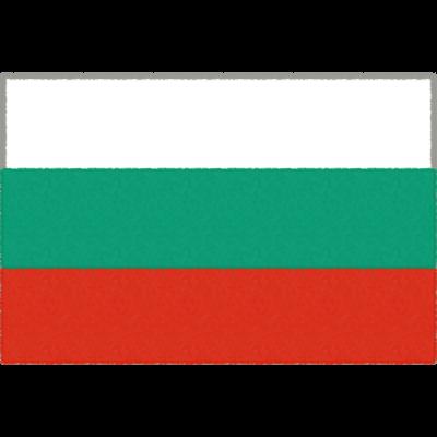ブルガリアの国旗イラストフリー素材