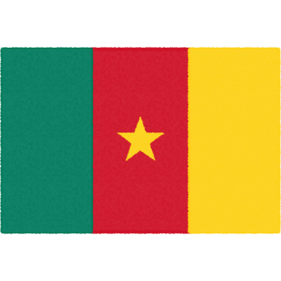 カメルーンの国旗イラストフリー素材