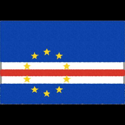 カーボベルデの国旗イラストフリー素材