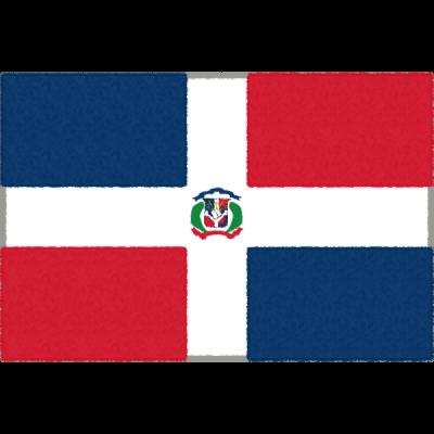 ドミニカ共和国の国旗イラストフリー素材