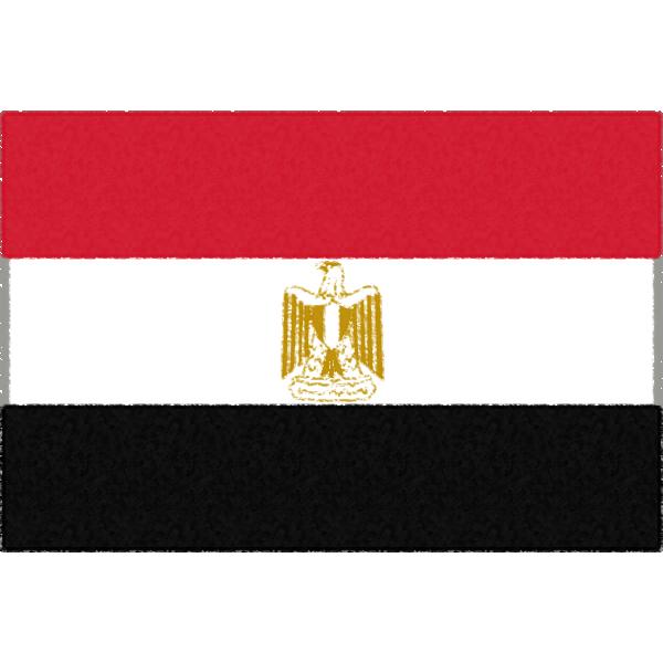 エジプトの国旗イラストフリー素材