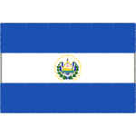 エルサルバドルの国旗イラストフリー素材