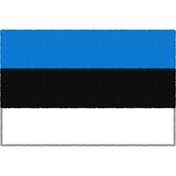 エストニアの国旗イラストフリー素材