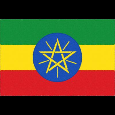 エチオピアの国旗イラストフリー素材