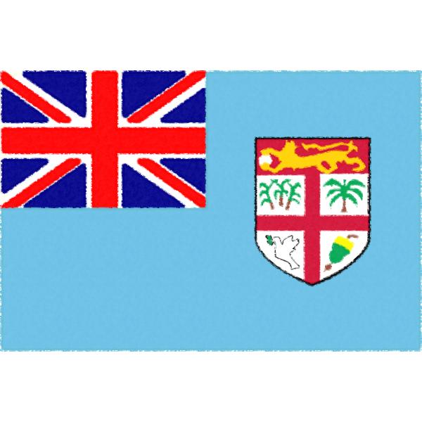 フィジーの国旗イラストフリー素材