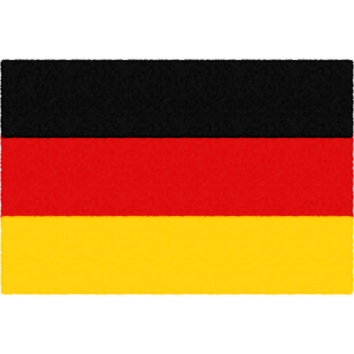 ドイツの国旗イラストフリー素材