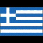 ギリシャの国旗イラストフリー素材