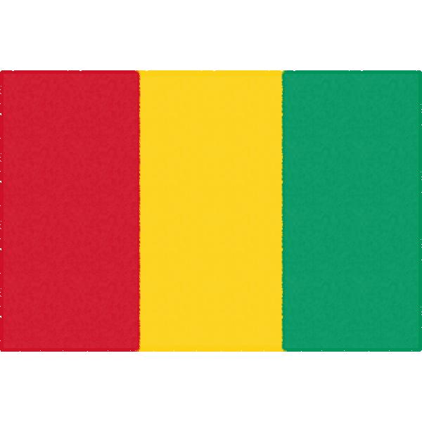 ギニアの国旗イラストフリー素材