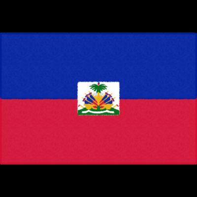 ハイチの国旗イラストフリー素材