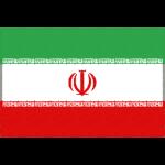 イランの国旗イラストフリー素材