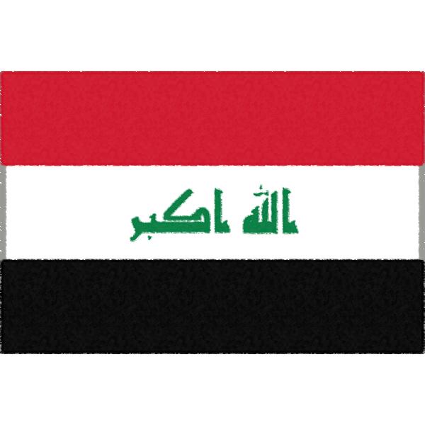イラクの国旗イラストフリー素材