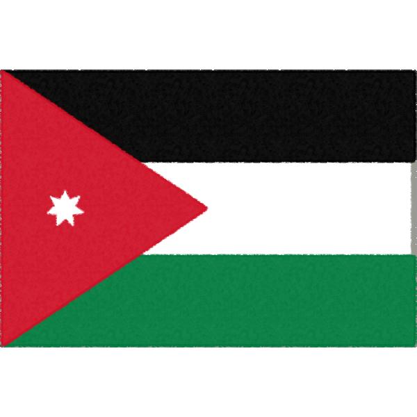 ヨルダンの国旗イラストフリー素材