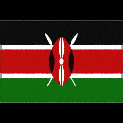 ケニアの国旗イラストフリー素材