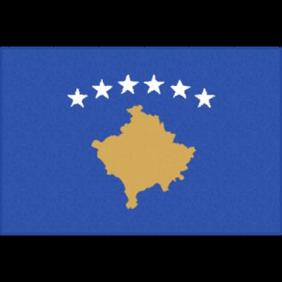 コソボの国旗イラストフリー素材