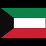 クウェートの国旗イラストフリー素材