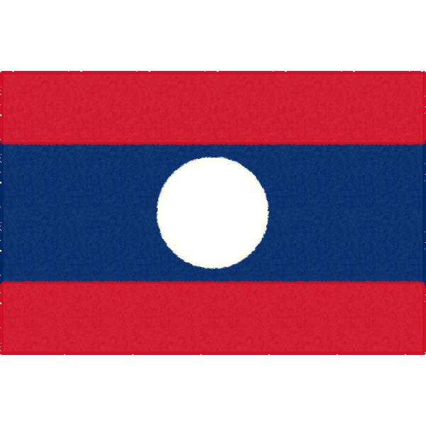 ラオスの国旗イラストフリー素材