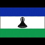 レソトの国旗イラストフリー素材