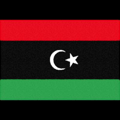 リビアの国旗イラストフリー素材