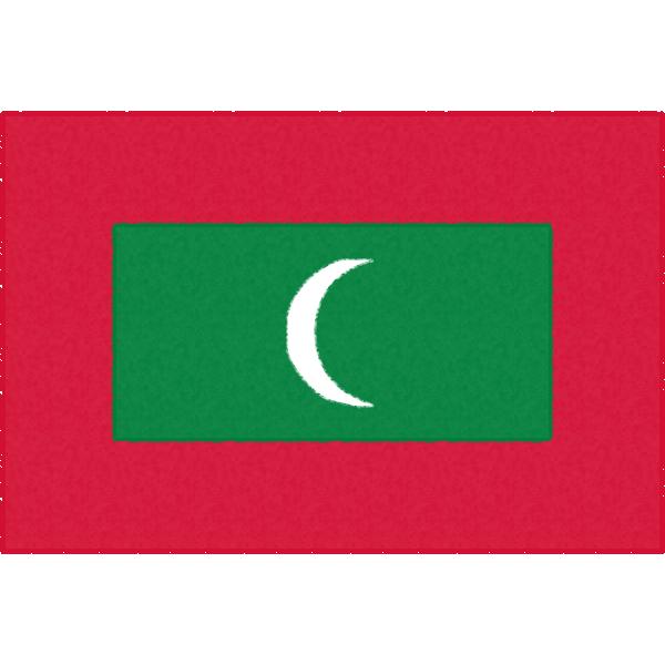 モルディブの国旗イラストフリー素材