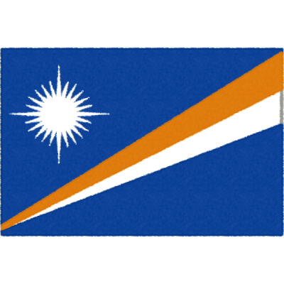 マーシャル諸島の国旗イラストフリー素材
