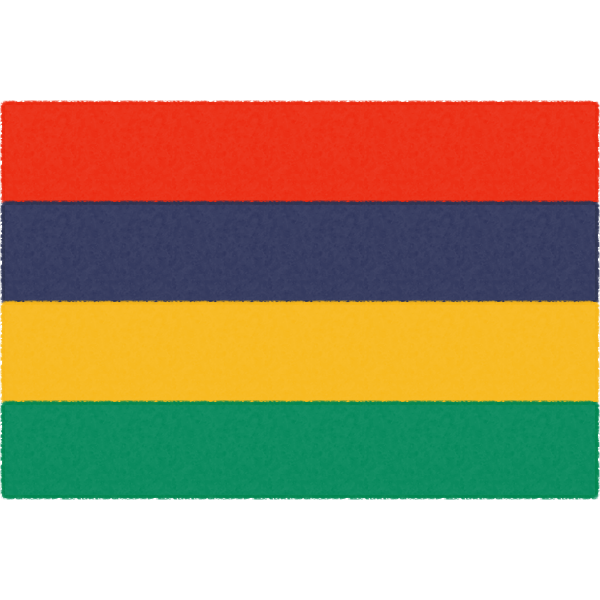 モーリシャスの国旗イラストフリー素材