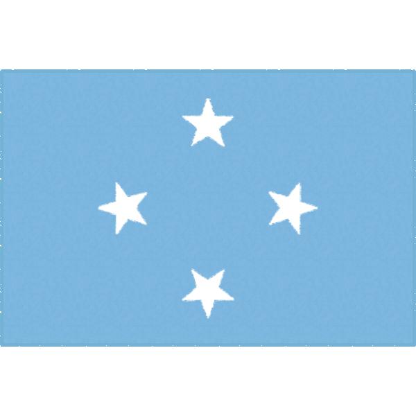 ミクロネシアの国旗イラストフリー素材