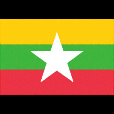 ミャンマーの国旗イラストフリー素材