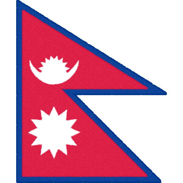 ネパールの国旗イラストフリー素材