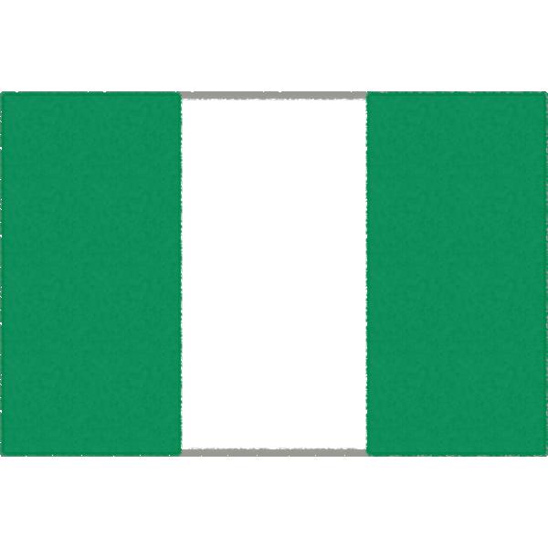 ナイジェリアの国旗イラストフリー素材